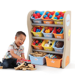 Fun Time Room Organiser (Tropical)